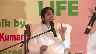 Celebrating Life by BK Shivani, Shantacruz, Mumbai 02-12-2017