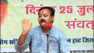 getlinkyoutube.com-Do Not Use Tooth Paste and Brush by Rajiv Dixit