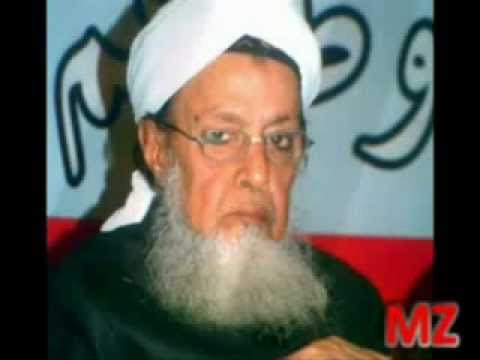 Photos of Ulama e Deoband.mpg