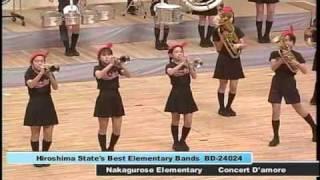 getlinkyoutube.com-Japan Band Festival: Nakagurose Elementary School