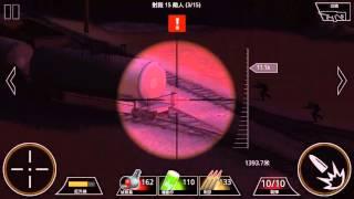 getlinkyoutube.com-[Kill Shot] Region 14 Part 50