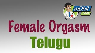 getlinkyoutube.com-Female Orgasm: Secrets Behind a Women's Orgasm in Telugu