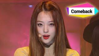 getlinkyoutube.com-f(x) - Red Light, 에프엑스 - 레드 라이트, Show Champion 20140709