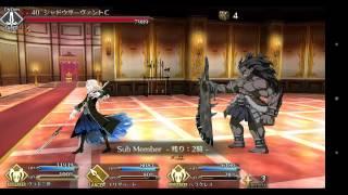getlinkyoutube.com-【Fate/Grand Order】火曜日 三騎士と対決 上級