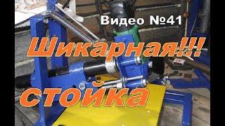 getlinkyoutube.com-Самодельная станина для болгарки.Обзор.
