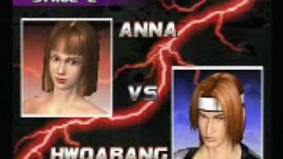 Tekken 3: Anna