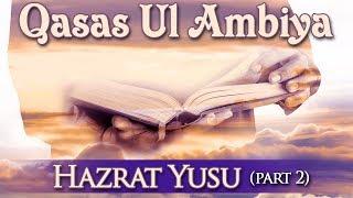 Qasas ul Ambiya - Hazrat Yusuf علیہ السلام Part 2 - Sayyed Aminul Qadri - Stories of The Prophets
