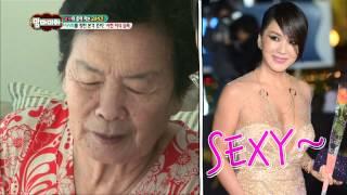getlinkyoutube.com-[HIT] 이영자, 엄마 엄정화가 예뻐 내가 예뻐? 맘마미아.20140226