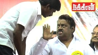 getlinkyoutube.com-Vijayakanth Funny Reactions with Vaiko & Thiruma ! | TN Elections 2016