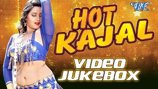 getlinkyoutube.com-Kajal Hot Video Songs - Video JukeBOX -  Bhojpuri Hot Songs HD