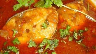 getlinkyoutube.com-How to make CHEPALA PULUSU in Telugu