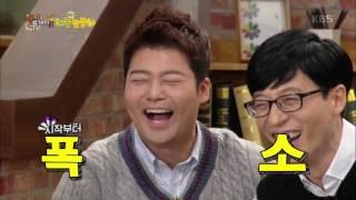 getlinkyoutube.com-해피투게더3 - MC희경, 유희열의 스케치북 나가는게 소원?. 20170119