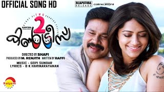 getlinkyoutube.com-Veluveluthoru | Official Video Song HD | Two Countries | Dileep | Mamta Mohandas