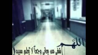 getlinkyoutube.com-رقية دعاء للشيخ الراقي سعود الفايز