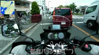 getlinkyoutube.com-V-strom DL650 9days Japan trip HD(大阪→沖縄 納車野宿ツーリング)
