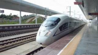 getlinkyoutube.com-Tifa Riding the Bullet Train in China