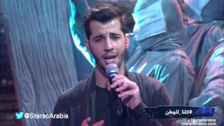 مروان يوسف - يا صمتي / البرايم 5 من ستار اكاديمي 11
