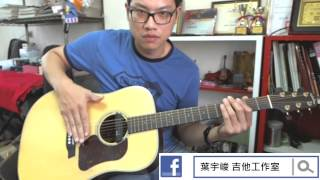 "getlinkyoutube.com-葉宇峻彈吉他#4 ""敲擊節奏教學  讓吉他聽起來像爵士鼓 (How to play guitar like a drum kits Jon Gomm Percussion Lick"" Tutorial"