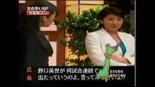 getlinkyoutube.com-方言合コン