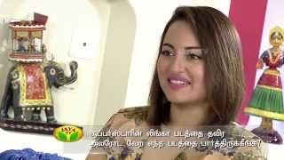 getlinkyoutube.com-Sonakshi Sinha Special Interview