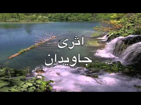 Gole Khatereh, New DVD From Parviz Mohajer