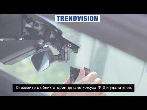 Установка штатного автомобильного видеорегистратора TrendVision Porsche
