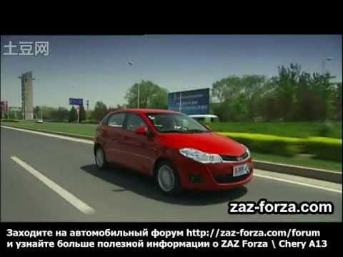 Мини тест драйв ЗАЗ Forza A13 Bonus