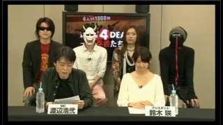 getlinkyoutube.com-LEFT 4 DEAD -生存者たち- MSSP&渡辺浩弐 徹底解説ニコ生!佐倉綾音出演part1