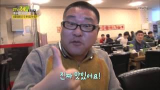 getlinkyoutube.com-[HIT] 2TV 저녁 생생정보 - 45종 중화요리 맛집, 10000원에 무한리필 '깐쇼새우·팔보채까지'.20150421