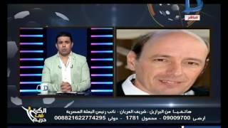 getlinkyoutube.com-الكرة فى دريم| مع خالد الغندور حلقة19- 8 -2016