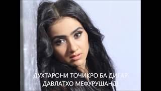 getlinkyoutube.com-ДУХТАР ФУРУШИ ДАР ТОЧИКИСТОН!