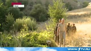 getlinkyoutube.com-Курдистан - новое государство: кто готов перекроить карту мира 1 Канал ОРТ