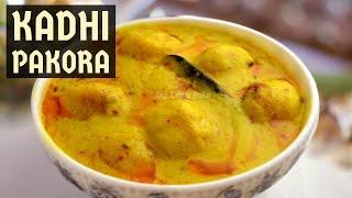 getlinkyoutube.com-Kadhi Pakora Recipe Video — Punjabi Kadhi Pakoda Recipe by Lata Jain