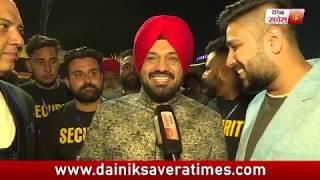 Exclusive: Kapil Sharma Wedding Talk With Gurpreet Ghuggi  | Dainik Savera