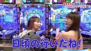 getlinkyoutube.com-銀玉王 2014.5.29放送分