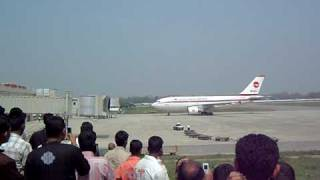 getlinkyoutube.com-BANGLADESH, SYLHET OSMANI INT AIRPORT