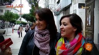 getlinkyoutube.com-الخط البرتقالي الحلقة التي أثارت جدلا الشواذ واللواط في الجزائر