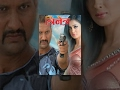 TRINETRA | New Nepali Full Movie 2016 | Nikhil Upreti, Sweta Tiwari, Mithila Sharma
