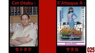 Cet otaku s'attaque à : Mighty Lady + Leopardio + Virginal