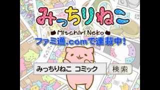 "getlinkyoutube.com-羊毛フェルトde「みっちりねこ」 つくってみた How to make a cute cat character ""MitchiriNeko"" with wood felt"