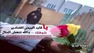 getlinkyoutube.com-شيله  يقايد البيض الغنادير اداء فهد بن صبح