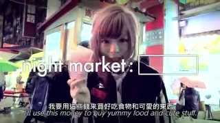 getlinkyoutube.com-きゃりーぱみゅぱみゅ Kyary Pamyu Pamyu at Night Market