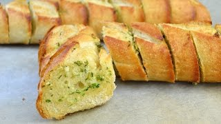getlinkyoutube.com-How to Make Garlic Bread - Easy Homemade Garlic Bread Recipe