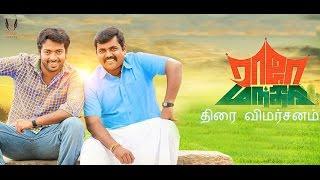 Raja Manthiri Movie Video Review