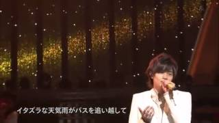 getlinkyoutube.com-中島健人 オレンジ