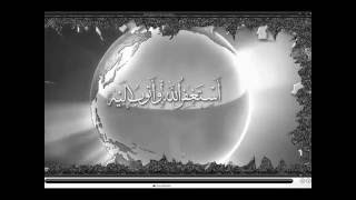 getlinkyoutube.com-new amharic nasheed