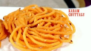 getlinkyoutube.com-Karam Chuttalu/ Janthikalu - Andhra Snack Recipe