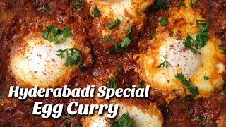 getlinkyoutube.com-Hyderabadi Special Egg Curry ( Egg Curry) Recipe in Telugu : Hyderabadi Ruchulu