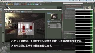 getlinkyoutube.com-CINEMA 4D Team Renderの使い方