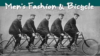 History of the Bicycle with Tie 自転車の歴史 メンズファッションと共に![メンズファッション史3 自転車スタイル]